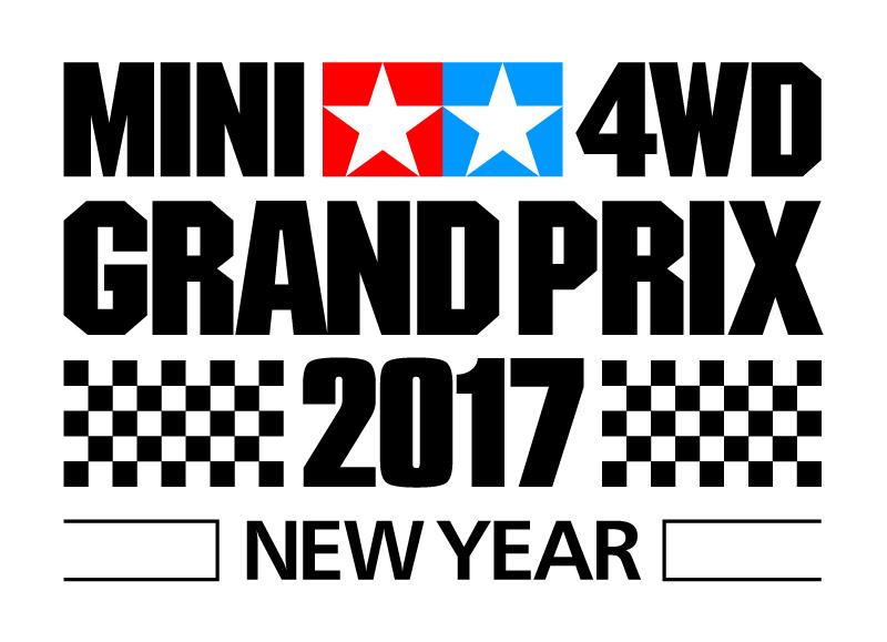 2017 Grand Prix Spring 軌圖出左啦